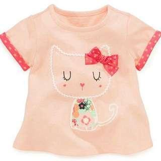 INCLUDE POS Baju Budak Tshirt Cotton