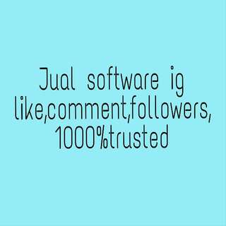 software ig trusted