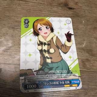 Weiss Schwarz Card