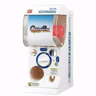 【預購(限量)】K - 日本 | 萬代:仿真(1:1)扭蛋機(尺寸:機體高度約:340毫米/扭蛋:50mm直徑、內容:空扭蛋x6+轉蛋機專用硬幣(鐵))_免運。