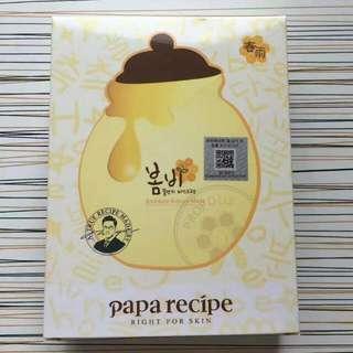 🚚 《預購》 韓國 正品 Papa recipe 黃色 春雨面膜 天然蜂膠 蜂蜜面膜 薄面膜 新款防偽 補水 保濕 美白精華