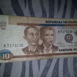 Old P10 Bill