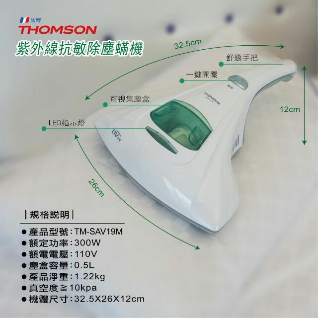 紫外線抗敏除塵吸塵器