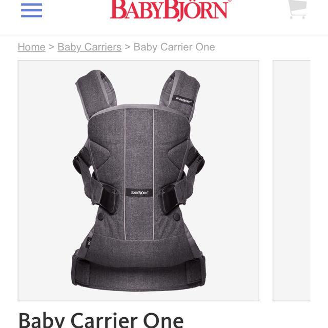 babybjorn背巾 denim gray最新色時尚丹寧灰