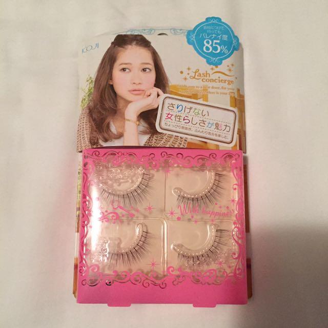 Brand New Japanese Fake Eyelashes