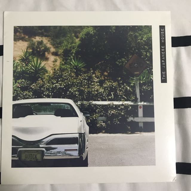 *BRAND NEW/SEALED* The Japanese House - Clean EP Vinyl - Limited Edition Ice Blue