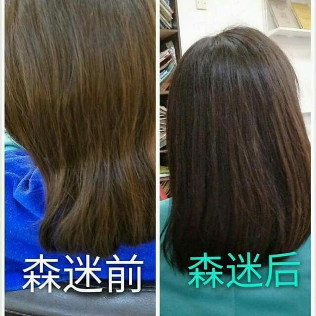 Natasha by dr Fredi Setyawan Green Tea Renewal Day Cream . Source · Ginger Hair Treatment