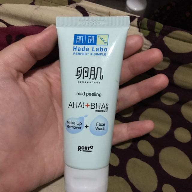 Hada Labo Perfect X Simple Mild Peeling Makeup Remover + Face Wash