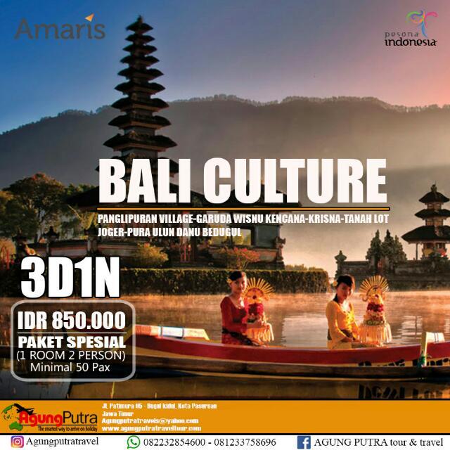 Paket Wisata Bali Spesial Unit Shd Kym Trans Hello Kitty