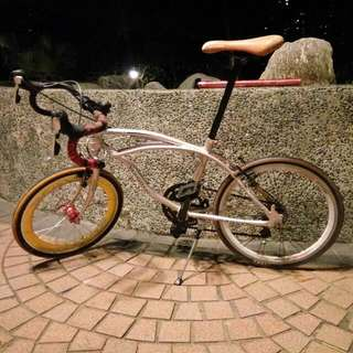 Self Made Road Bike