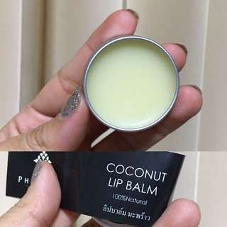 Natural Coconut  Lip Balm Made In  Thailand