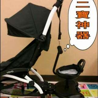 現貨《優惠2299元》二胎神器外銷韓國升級版【踏板+座椅 】座位站立兩用嬰兒推車輔助助踏板二寶神器雙胞胎嬰兒推車二寶推車