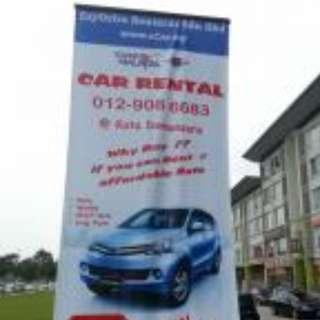 Produa Alza for rentl