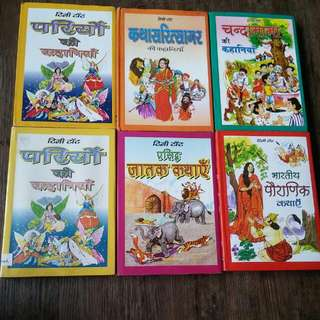 Hindi Folk Tales Story Books For Under 12 Years Old