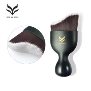 New Super Soft Make-up S Brush 超柔軟S形波浪粉底刷 化妝工具