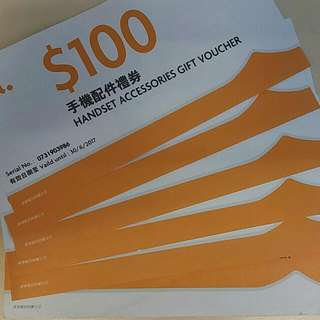 CSL $100 X6