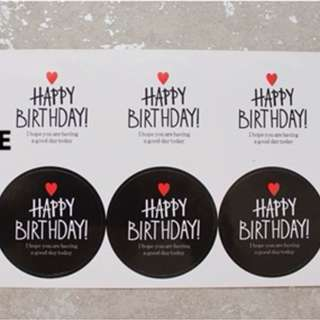 S32: Seal Sticker - Happy Birthday (2 Colours)