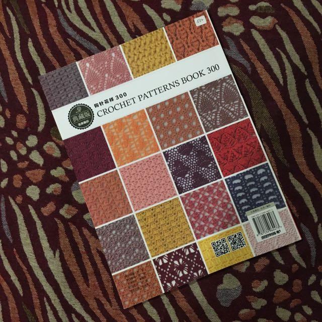 Crochet Patterns Book