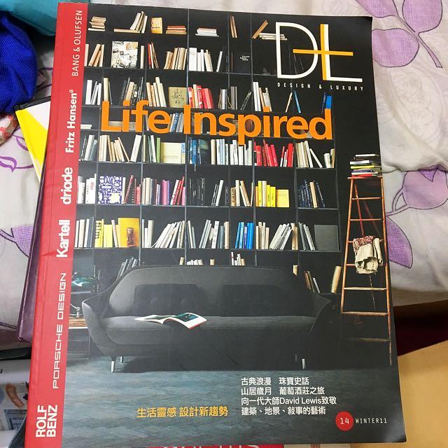 Design & Luxury#好書交換看