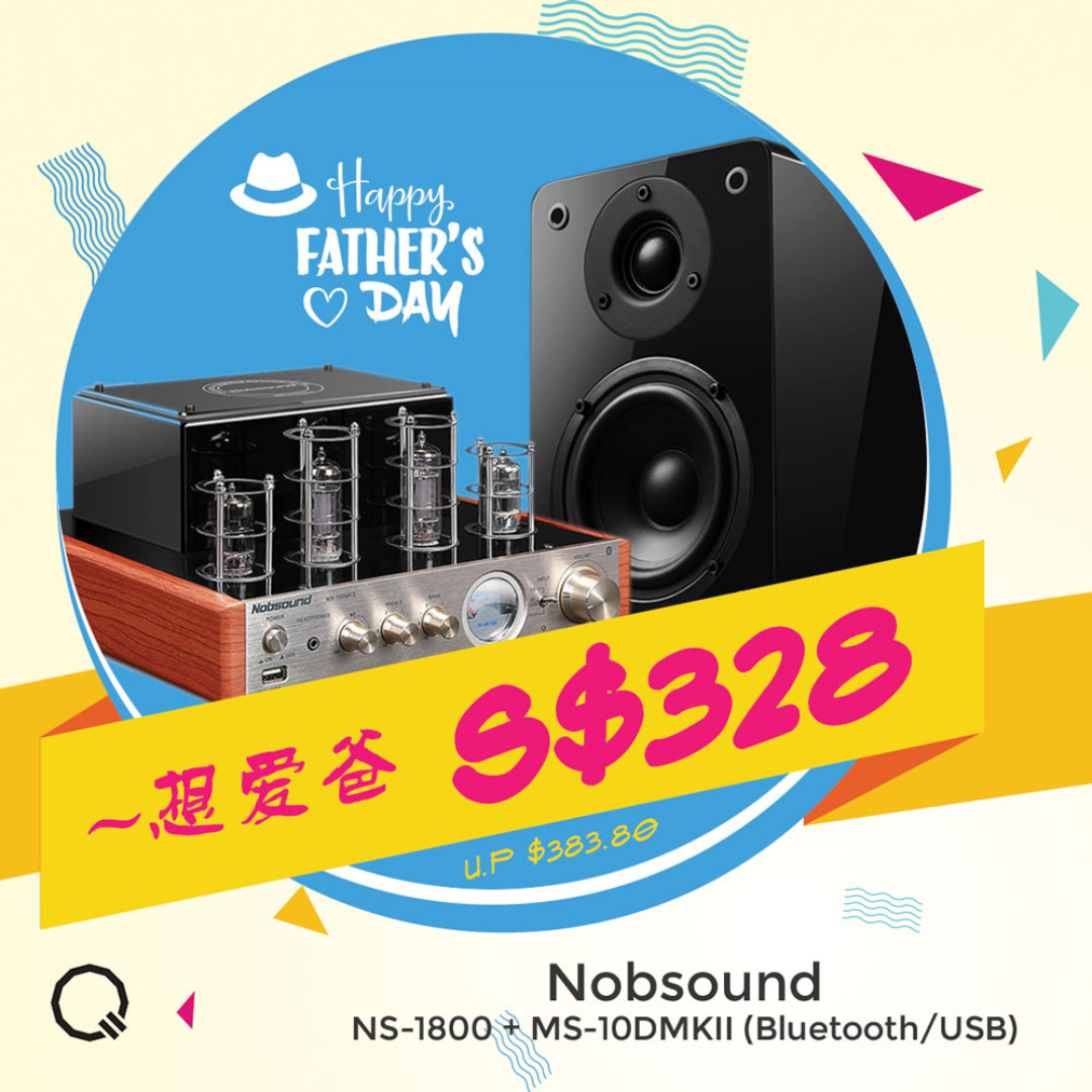 Father's Day Promo: Nobsound Bundle MS-10D MKII Hybrid Tube Amp + NS-1800 Speakers