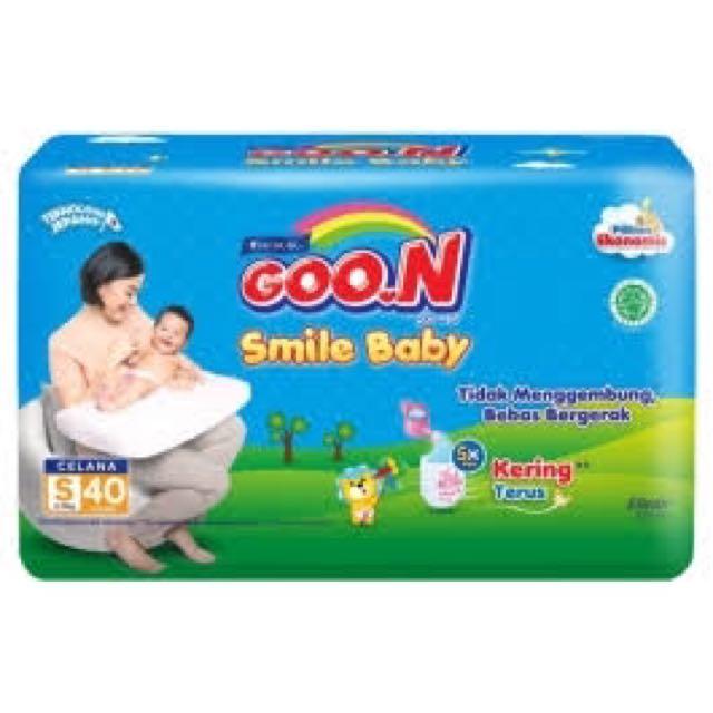 Goon S40 Diapers