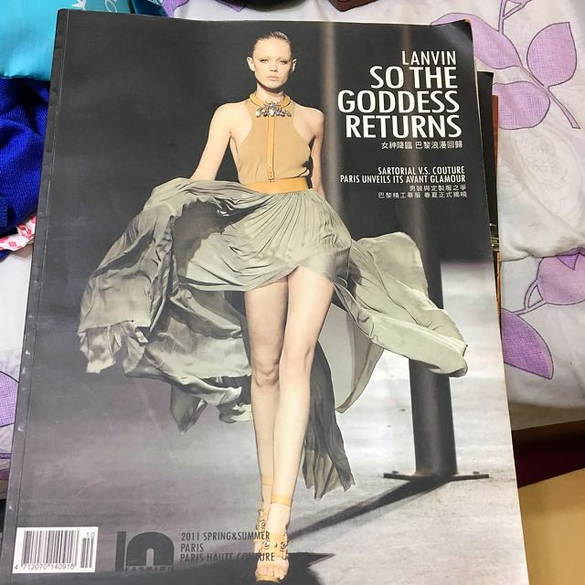 In Fashion #好書交換看