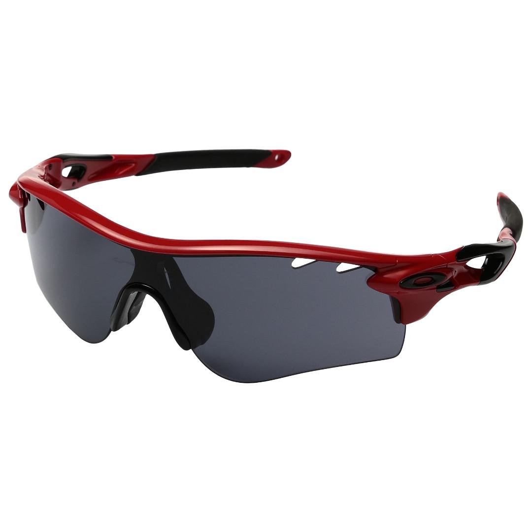 Oakley Radarlock Path Sunglasses MPH