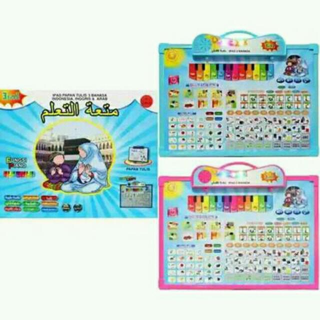 Playpad Muslim 3 Bahasa + Piano & Papan