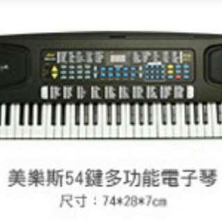美樂斯 54鍵多功能電子琴 MLS-618