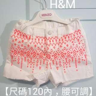 🚚 H&M全新女童短褲