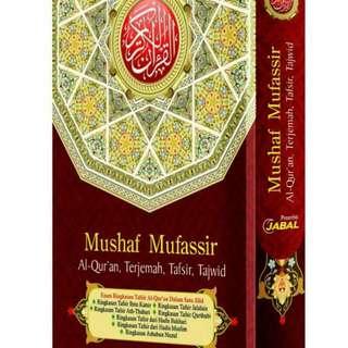 Qur'an Terjemah per kata Latin *AL HADI*
