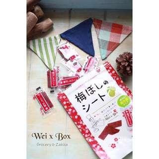 🌟日本限定🌟人氣梅片大包單片裝《現貨6》