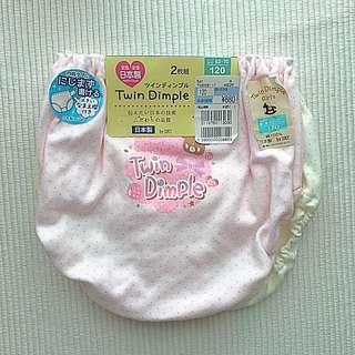New Baby Girl Diaper Underwear (Japan)