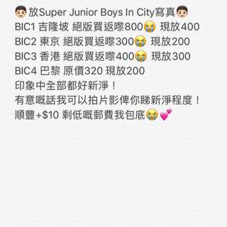Super Junior Boys In City寫真