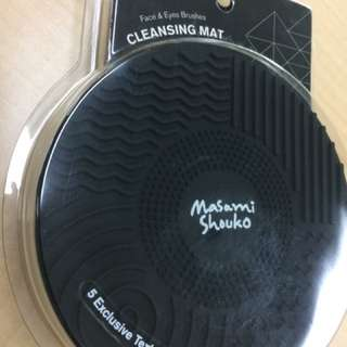 Masami Shouko (Face & Eyes Cleansing Mat)