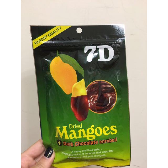 7D菲律賓芒果乾(巧克力)