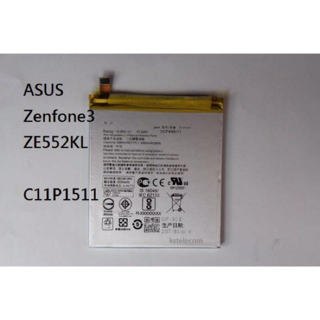 全新ASUS/華碩 Zenfone3/ZE552KL電池 C11P1511 手機電池電板
