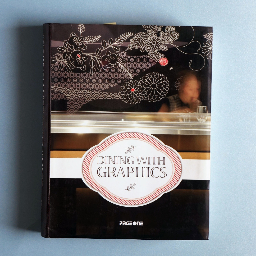 Dining With Graphic Book, Preloved Design Book, Restaurant Design Book