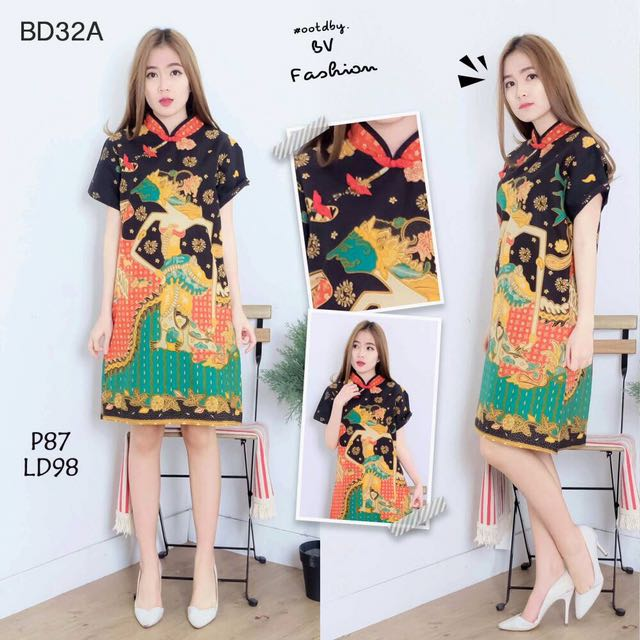 Dress Batik Wayang