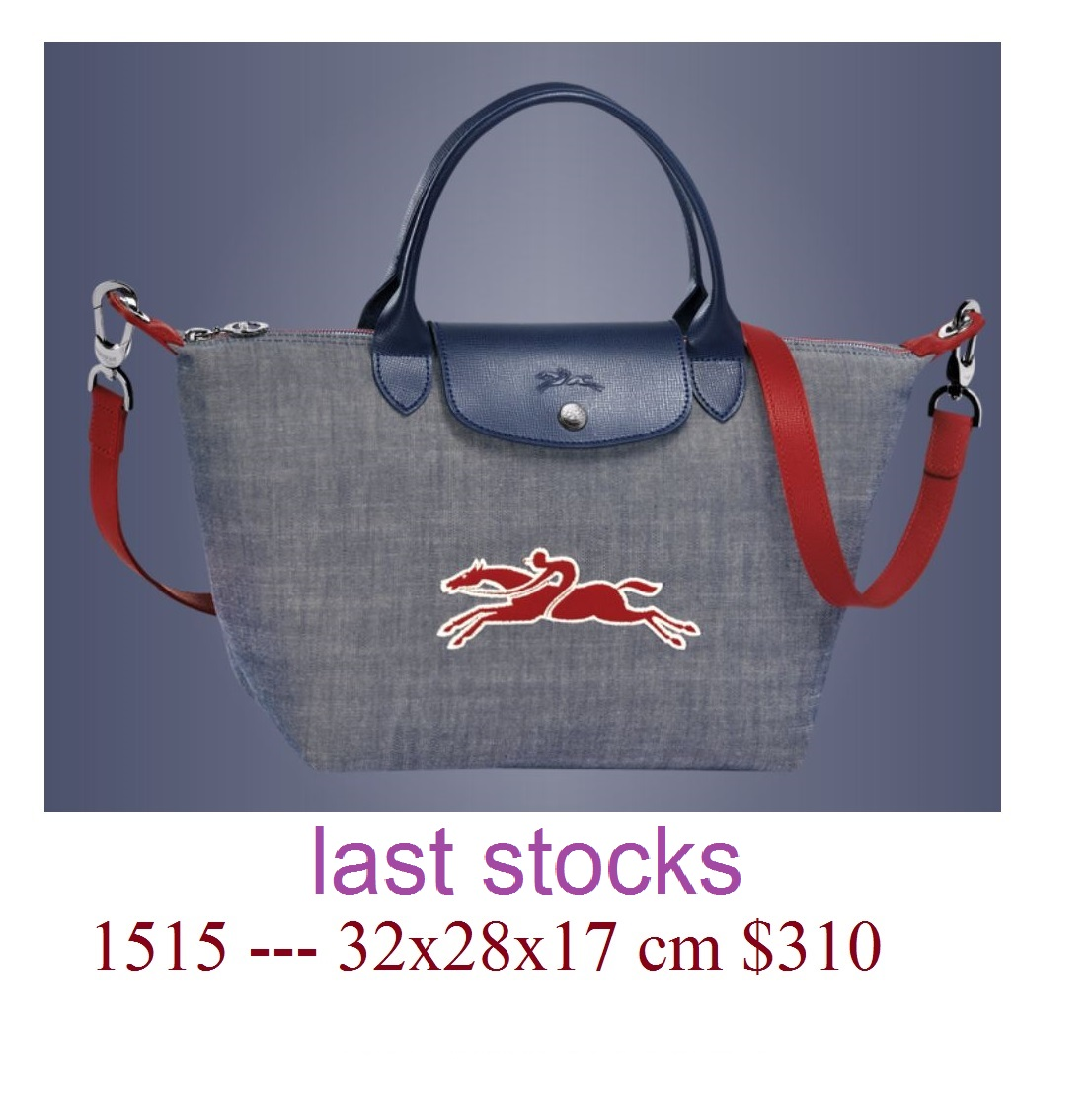 a8f9ea56bc3 INSTOCK authentic new Longchamp Le Pliage On The Road 1515 horse ...