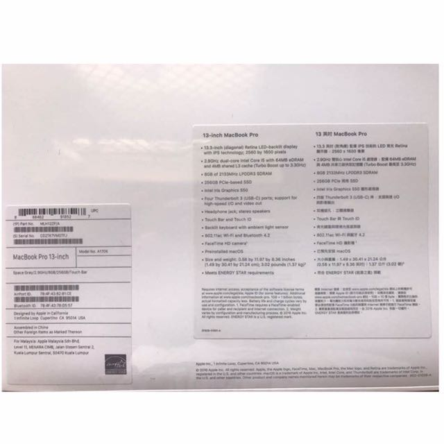 Macbook Pro 13'inch Space Gray