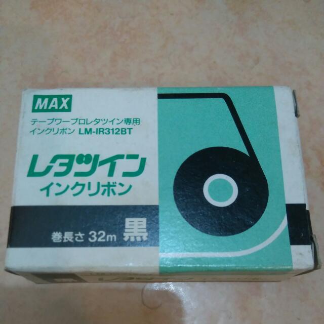 MAX LM-IR312BT黑色色帶