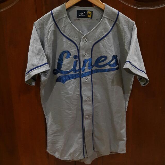 Mizuno Baseball Jersey