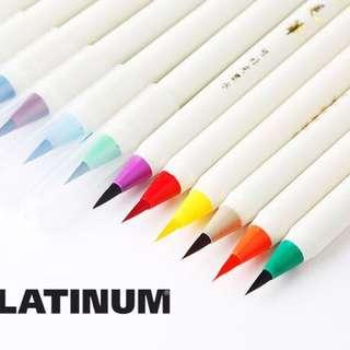 Platinum Brush Pen (Set Of 20)