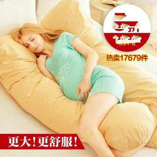 High Quality Pregnancy Maternity Pillow