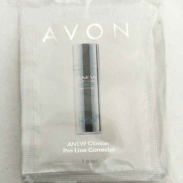 10pc Avon ANEW Clinical Pro line Corrector Samples