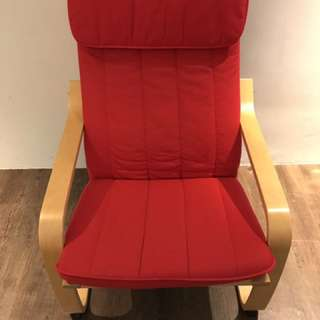 Red Ikea Poang Armchair