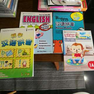 Assement Book For 5 To 7 Yrs Old