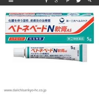 日本皮膚炎藥膏