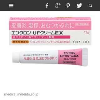 皮膚炎濕疹藥膏
